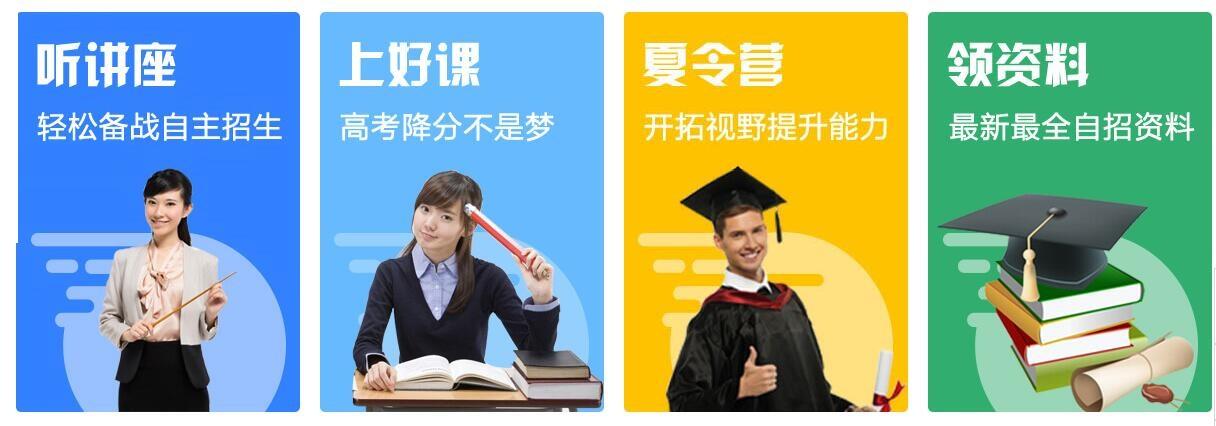 秦学教育中小学一对一辅导