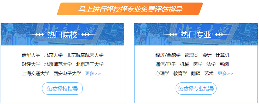 http://www.soxsok.com/2881/baoming/