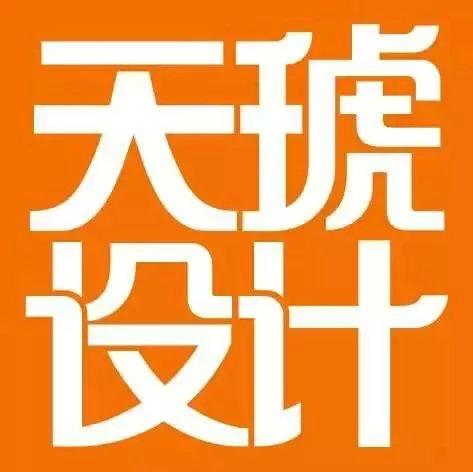 南京天琥电脑设计培训学校