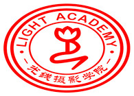 重庆光线摄影学院