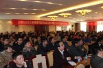 西安总裁班培训班-图片5