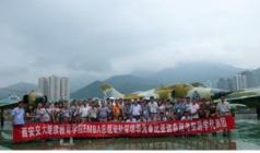 西安交大工商管理硕士培训-野外拓展图片