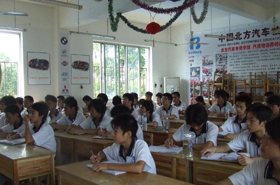 【沈阳北方汽修学校|沈阳汽修培训学校|沈阳北方汽车
