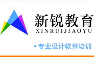 宜昌新锐设计软件培训学校