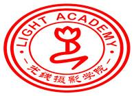 摄影职业培训学校重庆校区