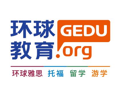 桂林环球教育学校
