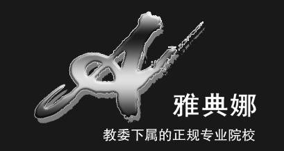 天津市化妆美容美发培训学校