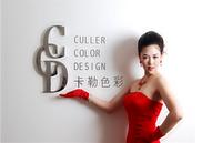 石家庄卡勒视觉色彩设计有限公司