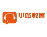 广州TPO小站雅思英语教育
