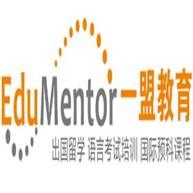 广州一盟教育