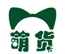 广州萌货国际蛋糕烘焙培训