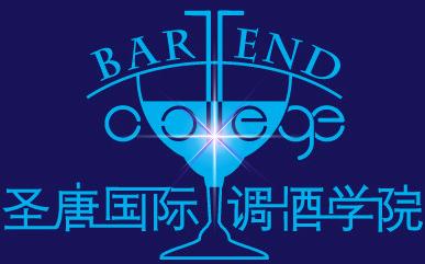 上海圣唐国际调酒学校