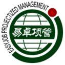 上海易卓企业项目管理培训