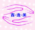 贵阳化妆造型美容美甲学校