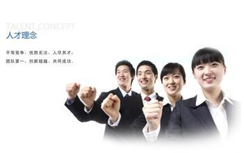 沈阳东陵区会计培训学校