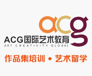 杭州艺术作品集培训