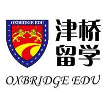 长春津桥留学