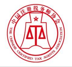 北京cpa培训学校