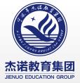 宁波杰诺教育培训学校