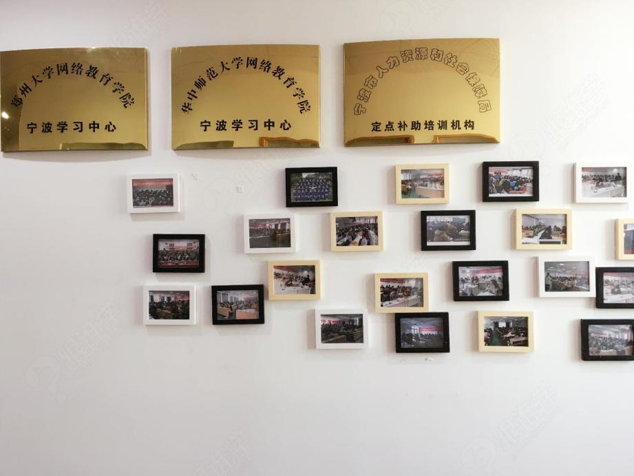 宁波杰诺职业培训学校的办公室