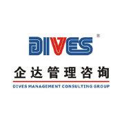上海企达管理咨询集团