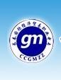 长春国际贸易职业中专学校