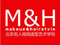 名人视线化妆造型培训学校