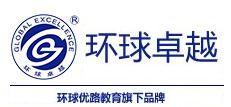 北京口腔医师考试培训学校-环球卓越