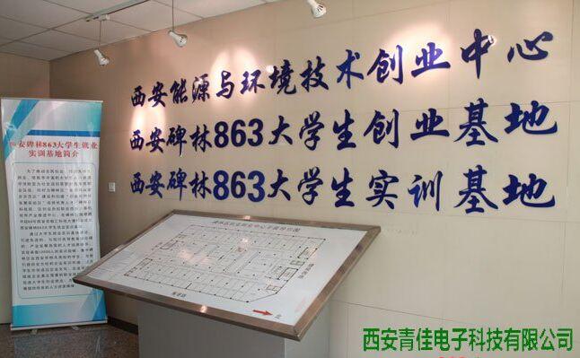 西安电脑维修培训学校