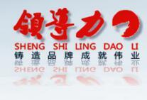 武汉普通话培训学校