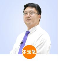贾世龙老师