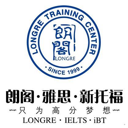 广州朗阁雅思英语学校