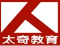 洛阳太奇兴宏程建筑培训学校