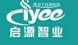 杭州启源教育咨询有限公司