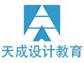 北京设计培训学校