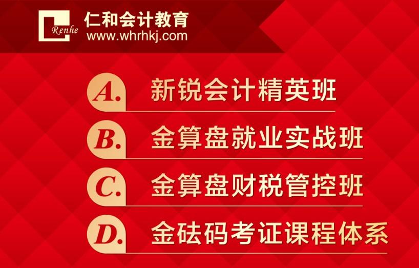 【黑龙江哈尔滨注册会计师报考条件】