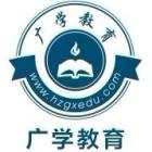 杭州自考培训学校