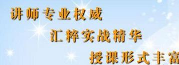 山西阳泉网课会计学校