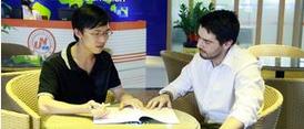 北京櫻花日語培訓學校圖1