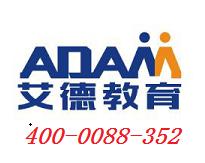 杭州艾德教育