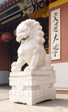 上海昂立日本留学