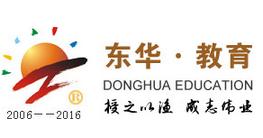 成都东华教育职业培训学校