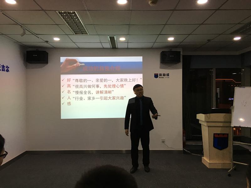 沈阳领导力培训老师演讲