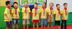 沈阳青少年领袖特训营学员图片