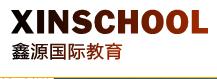 长春鑫源小语种培训学校