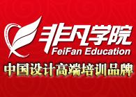 上海普陀网页设计学院