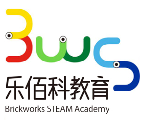 BrickWorks STEAM国际教育