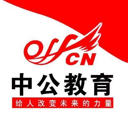 南京中公IT培训学校