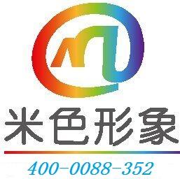 杭州米色形象礼仪培训学校