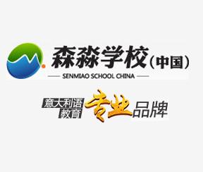 重庆森淼教育